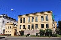 Nobellinstituttet Oslo 2012.jpg