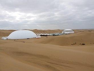 Ordos Desert - Image: Nomad Theater Xiangshawan