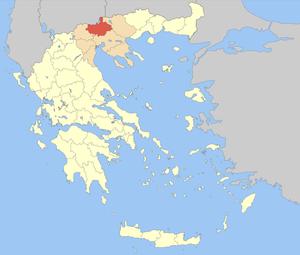 Kilkis (regional unit) - Image: Nomos Kilkis
