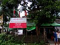 North Lanmadaw, Sittwe, Myanmar (Burma) - panoramio.jpg