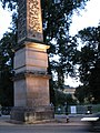Obelisk Sanssouci Potsdam IMG0913.JPG