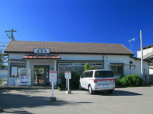 Obusuma Station entrance 20121102.jpg