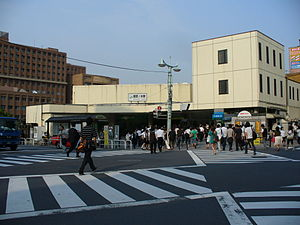 Ochanomizu Station - The JR East station Ochanomizubashi entrance in July 2007