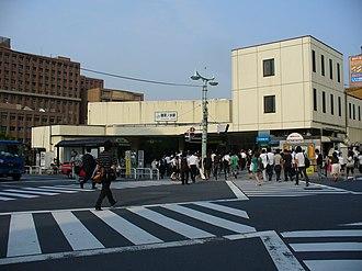 Ochanomizu Station - The JR East station Ochanomizubashi entrance in July 2007