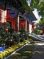 October Bei Hai Beijing China - Master Asia Photography 2014 - panoramio (10).jpg