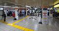 Ogikubo Station Tokyo Metro ticket barriers 20131116.JPG