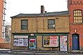 Old building, Princess Street, Manchester 2.jpg