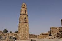 Omar Mosque 02.jpg
