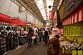 Omi-cho market (2444763906).jpg