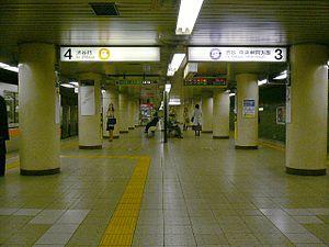 Omotesandō Station - Ginza/Hanzomon Lines platform