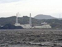 Onagawa Nuclear Power Plant.jpg