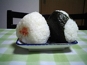 Image illustrative de l'article Onigiri