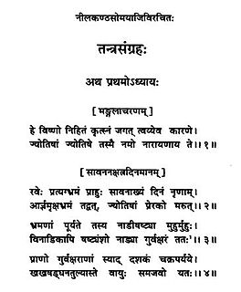 <i>Tantrasamgraha</i> astronomical treatise written by Nilakantha Somayaji