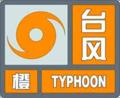 Orange typhoon alert.png