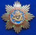 Order of the Illustrious Dragon star (Manchukuo) - Tallinn Museum of Orders.jpg