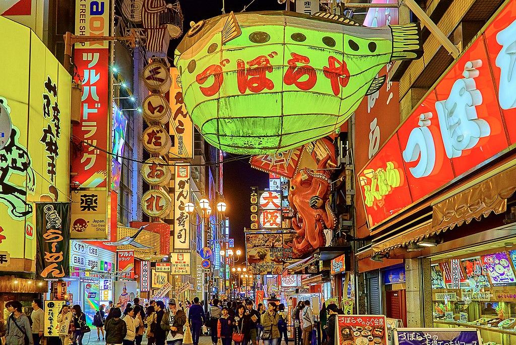 Osaka, Japan (31049419683)