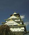 OsakaCastleM0704.jpg