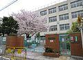 Osaka City Hannan elementary school.JPG