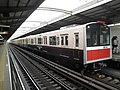 Osakacity1814.JPG