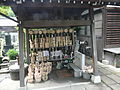 Ota Tokyo August 2014 28.JPG