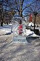 Ottawa Winterlude Festival Ice Sculptures (35399092362).jpg
