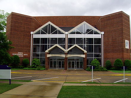 Jones Performing Arts Center on OBU's campus Ouachita Baptist University 009.jpg