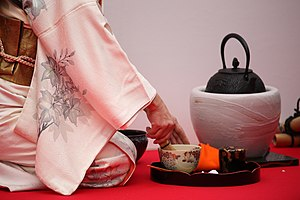 English: Outdoor Tea Ceremony in Japan