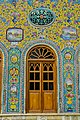 Outside view of golestan palace.jpg