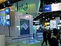 PC Expo '99 (4461960353).jpg