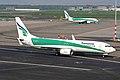 PH-HZG 2 B737-8K2W Transavia (old c-s) AMS 09MAY06 (6439025329).jpg