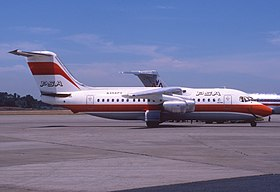 Un Pacific Southwest Airlines British Aerospace BAe 146-200, simile a quello coinvolto