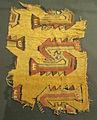 Pachacamac, frammenti tessili, 600-800 ca. 07.JPG