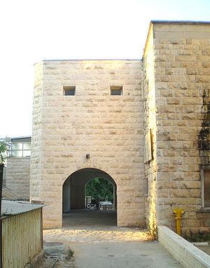 Sanhedria - Image: Pagibetknesset