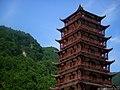 Pagoda in Hunan 001.jpg