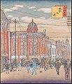 Painting of street in Sakae Taihoku 1920s.jpg
