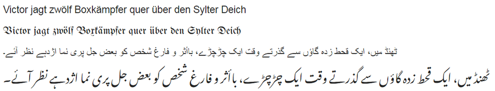 Pangrams in DE and UR in Arial, UnifrakturMaguntia and Noto Nastaliq Urdu.png