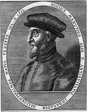 Paulus Manutius - Paolo Manuzio