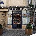 Paris 75004 Rue des Écouffes no 024 Patisserie Boulangerie Florence Finkelsztajn 2007.jpg
