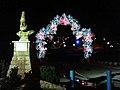 Park amir kabir (پارک امیرکبیر) - panoramio.jpg