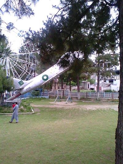 Fizagat Recreation Park
