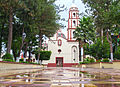 Parroquia de Santa Gertrudis de La Carbonera.jpg
