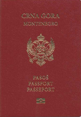 Passport of Montenegro.png