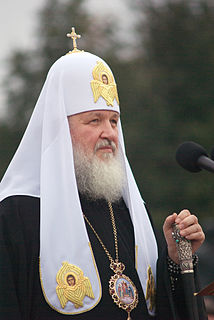 21st-century primate of the Russian Orthodox Church