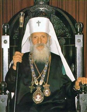 Pavle, Serbian Patriarch - Image: Patrijarh Pavle