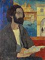 Paul Sérusier Portrait d'Emile Bernard à Florence 1893.jpg