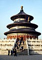 Pekín, Templo del Cielo 1978 01.jpg