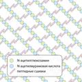Peptidoglycan-simple-ru.png