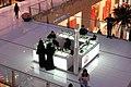 Perfume shop - panoramio.jpg