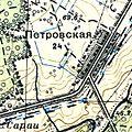 Petrovskoye1939.jpg