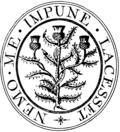 Pharmacopoeia Collegii Regii Medicorum Edinburgensis. Fleuron N011221-1.png